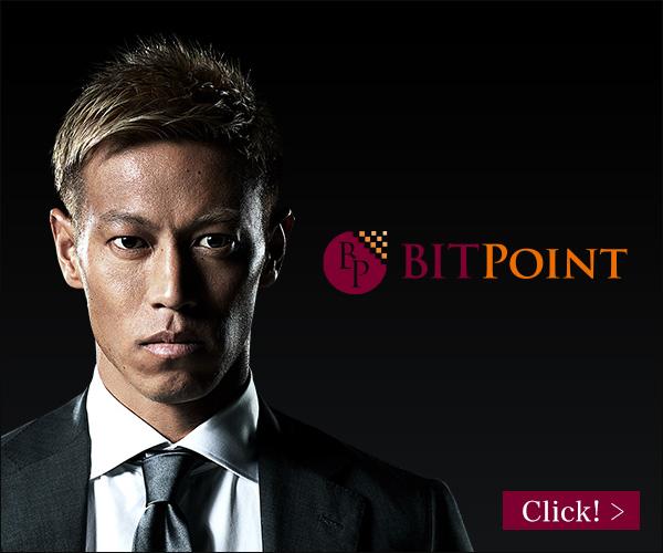 BIT Point(ビットポイント)